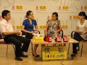 09年亲子游:新增美国和台湾行
