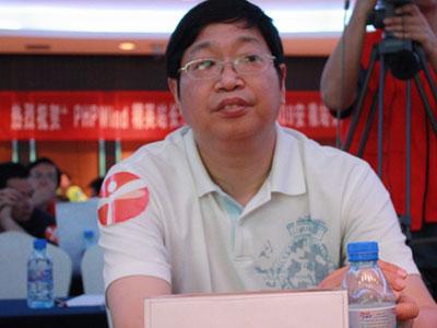 华军软件园创始人华军