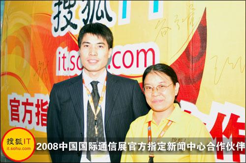 海尔移动运营商部总经理谷红亮
