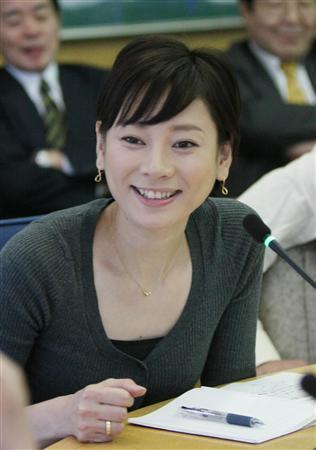美女主播岛田彩夏7月结婚