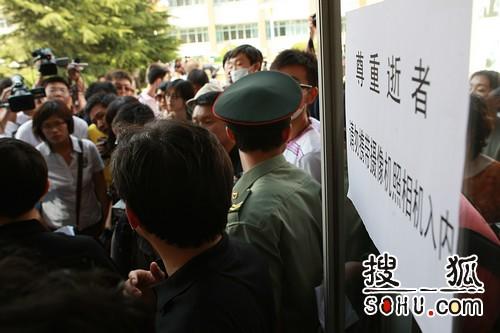 郎永淳朱军鞠萍等人为罗京送行  (12)