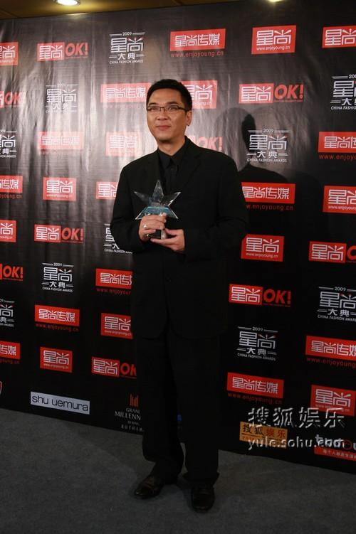 星尚大典落幕 周迅宋慧乔高圆圆齐争艳 (68)