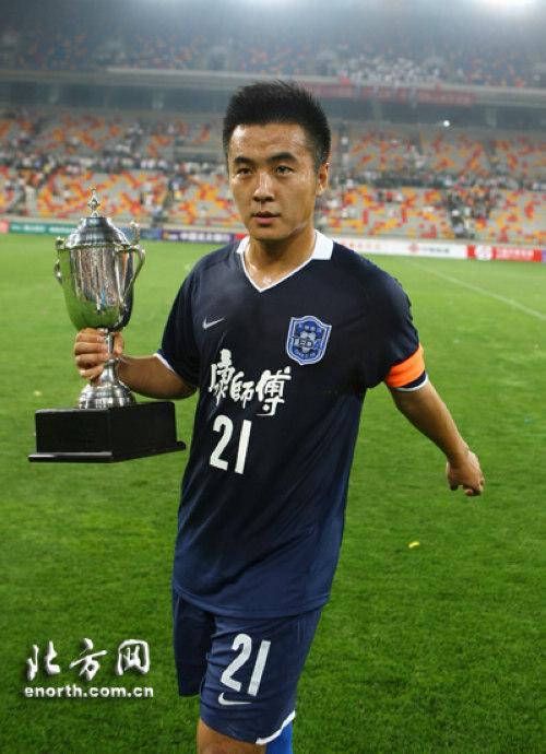 中国乙级足球联赛_中国超级联赛足球_法国足球乙级积分榜