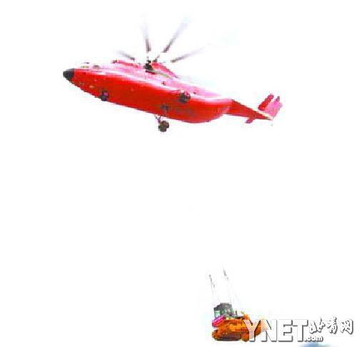 运输直升机吊运 大型救援机械设备