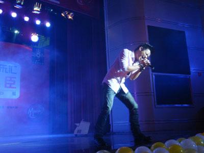 范逸臣演唱《无乐不作》