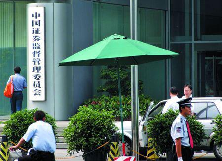 中国证监会昨日就创业板投资者适当性管理暂行规定向社会征求意见。信息时报记者 黄亦民 摄