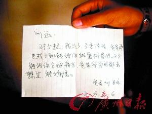 自从家人消失不见,刘远总是偷偷地抹眼泪