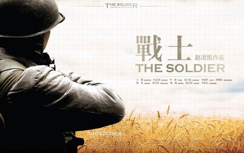 《战士》海报