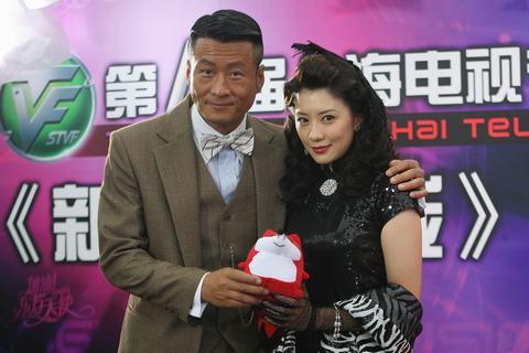 图:TVB星光闪耀 贾静雯,孙兴
