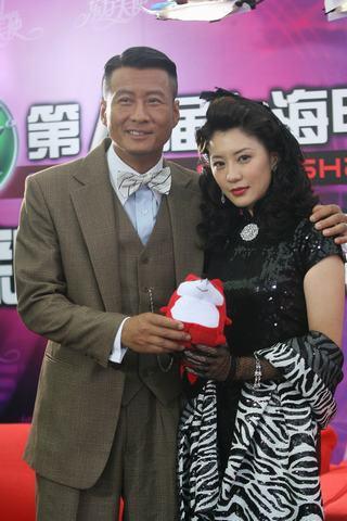 图:TVB星光闪耀 贾静雯,孙兴 (1)