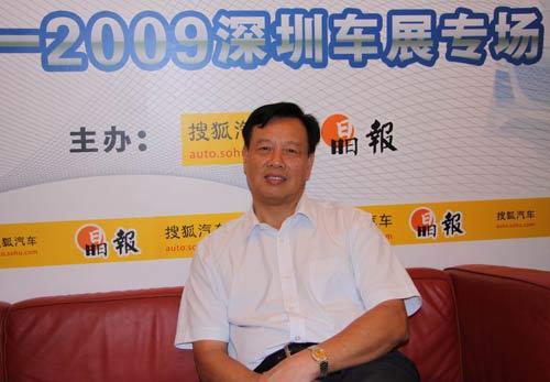 深业汽车董事长张国兴接受搜狐汽车专访