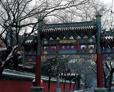 北京国子监街