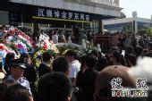 罗京追悼会在八宝山举行 灵堂