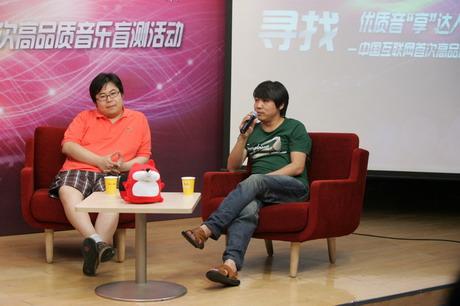 嘉宾:吴梦奇、郭志凯