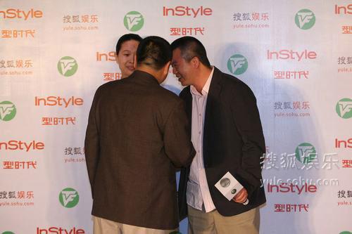 图:上海电视节票选活动-颁最受关注电视剧奖