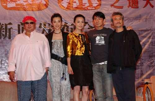 《狄仁杰》主角刘德华、刘嘉玲、李冰冰与导演徐克及武指洪金宝在发布会上讲戏经。