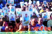 华商报:四万群众送罗京 吊唁群众超8000人(图)
