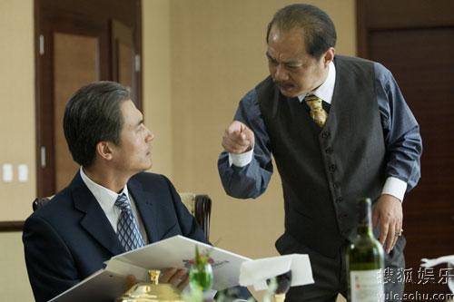 图:电视剧《生于1949》精彩图集- (525)