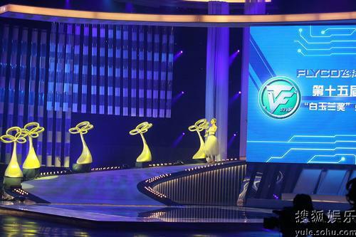 图:上海电视节白玉兰颁奖礼- 舞蹈