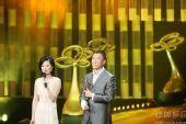 图:上海电视节白玉兰颁奖-孙红雷和主持人