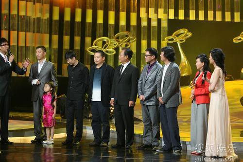 图:上海电视节白玉兰颁奖- 《潜伏》剧组合影