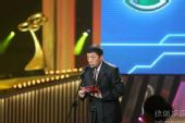 图:上海电视节-国家广电总局副局长张海涛