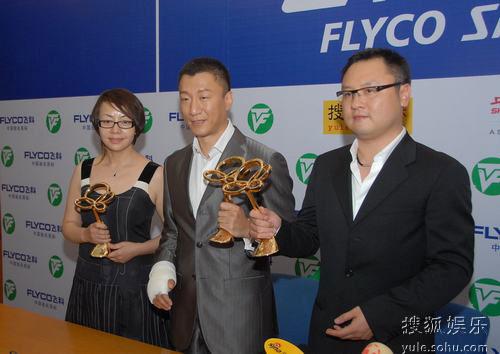 图:上海电视节白玉兰颁奖- 合影