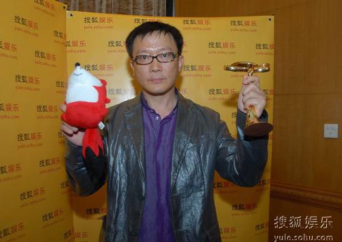 图:上海电视节白玉兰颁奖- 最佳编剧姜伟
