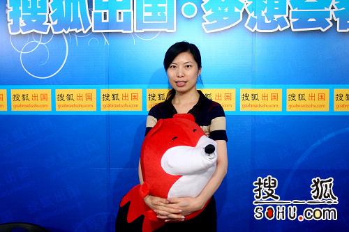 搜狐出国专访澳际教育集团的首席运营官王薇