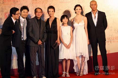 图:第12届上海电影节 《锦衣卫》剧组亮相
