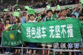 图文:[中超]国安1-0天津 球迷庆祝国安胜利