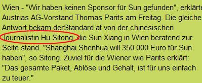 奥地利《标准报》采访搜狐体育驻奥地利记者胡思彤