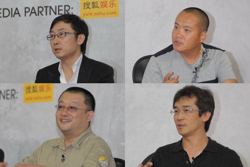 中国年轻导演陆川、宁浩、王小帅、魏德胜论坛上各抒己见
