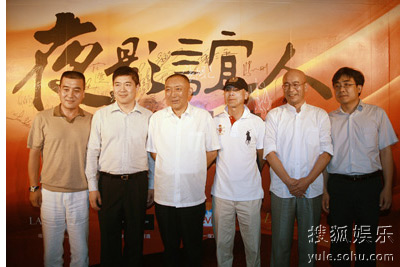 冯小刚和中影集团的老总韩三平
