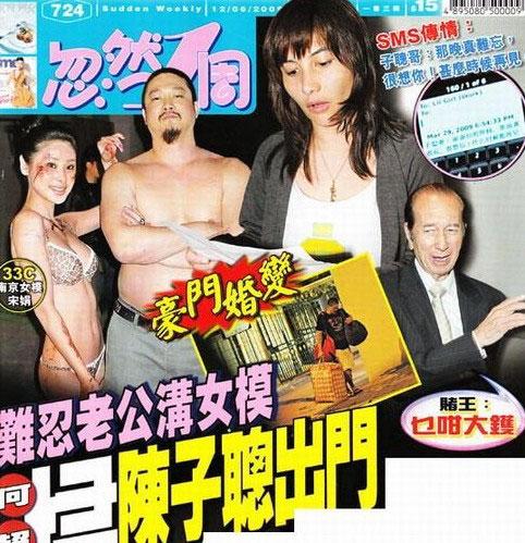 最新一期《忽然1周》的报道指陈子聪偷腥,被何超仪赶出家门。