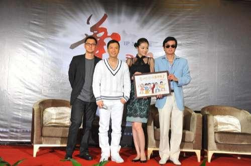 导演叶伟信(左起)、甄子丹、熊黛林和黄百鸣齐出席记者会
