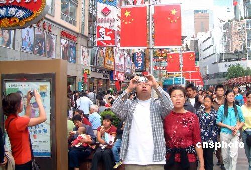 中国城镇人口_2009年中国城镇人口