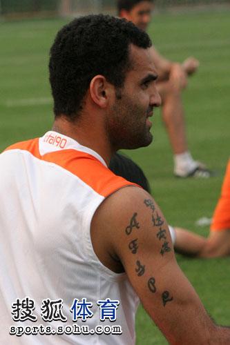 安塔尔秀纹身