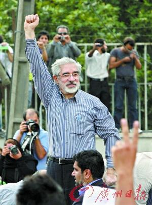 德黑兰 伊朗/伊朗国家电台16日报道,首都德黑兰一天前发生的抗议***活动中...