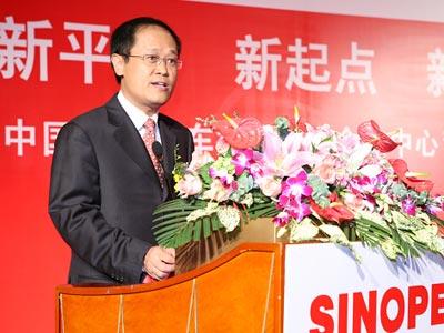 中国石化汽车行业技术合作中心主任、中国石化润滑油公司总经理宋云昌