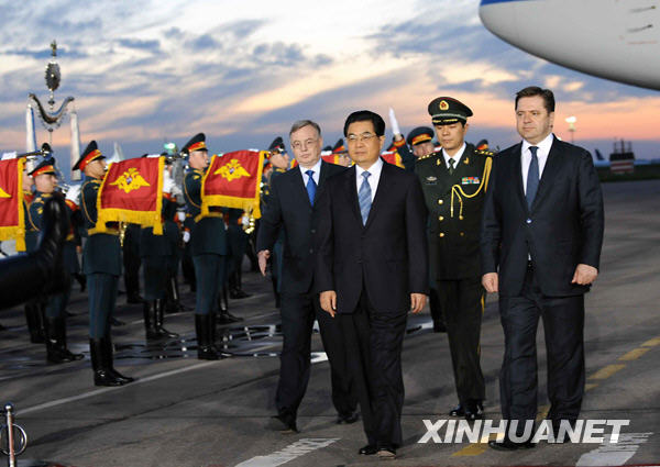 张德广谈上合组织峰会和金砖四国首次正式峰会