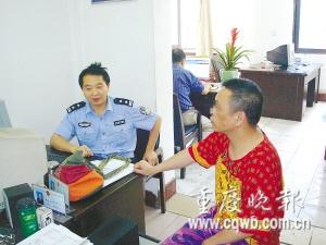 """""""港商""""李某正在接受调查 渝北区公安分局供图"""