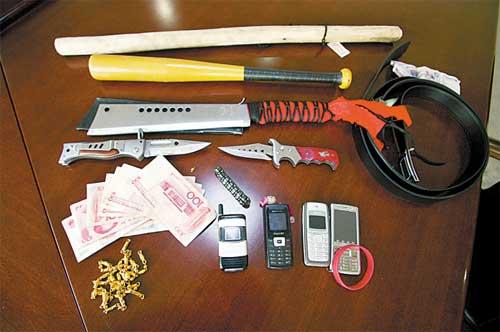 作案工具及赃物