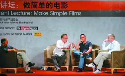 丹尼・鲍尔、姜文侃侃而谈 晨报记者 吴 磊 现场图片