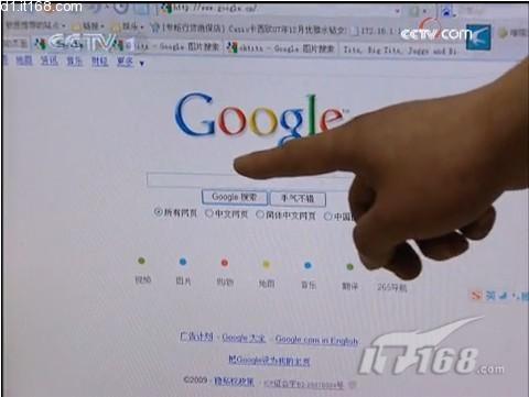 英文色情网_央视《焦点访谈》曝光谷歌中国宣传色情信息