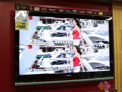 新品重磅促销 索尼52V4800A猛降千元