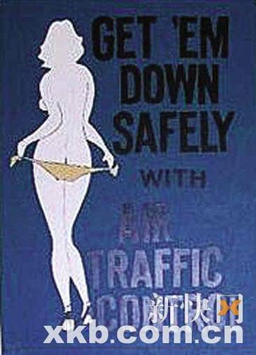 """空军基地里甚至还贴出了""""女性内裤充机票""""的广告。"""
