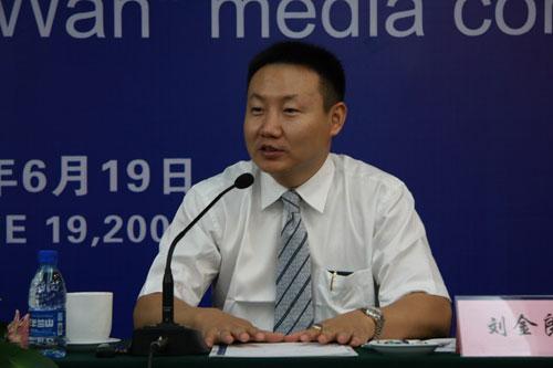 刘金良副总裁在媒体会上讲话