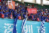 图文:[中超]深圳VS江苏 球迷欢迎新市长