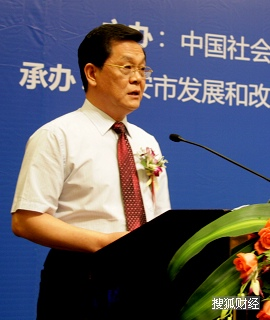 开幕式主持人:中共西安市委常委、西安市常务副市长董军